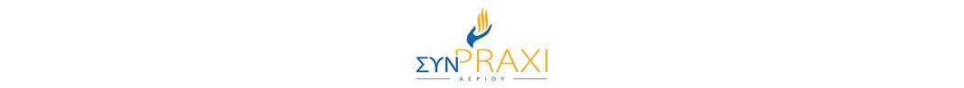 www.synpraxiaeriou.gr